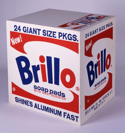 Una comune scatola di Brillo